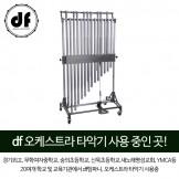 DF 튜블라벨 DFTB0609C
