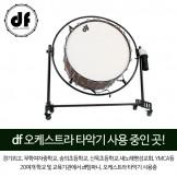 DF 콘서트 베이스 드럼 DFBD-4018