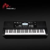 디지털 악기 브랜드의 자존심! 메들리(MEDELI) 전자 키보드 M17