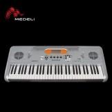 디지털 악기 브랜드의 자존심! 메들리(MEDELI) 전자 키보드 M5